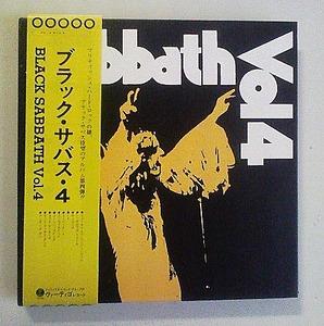 SABBATH-001.jpg